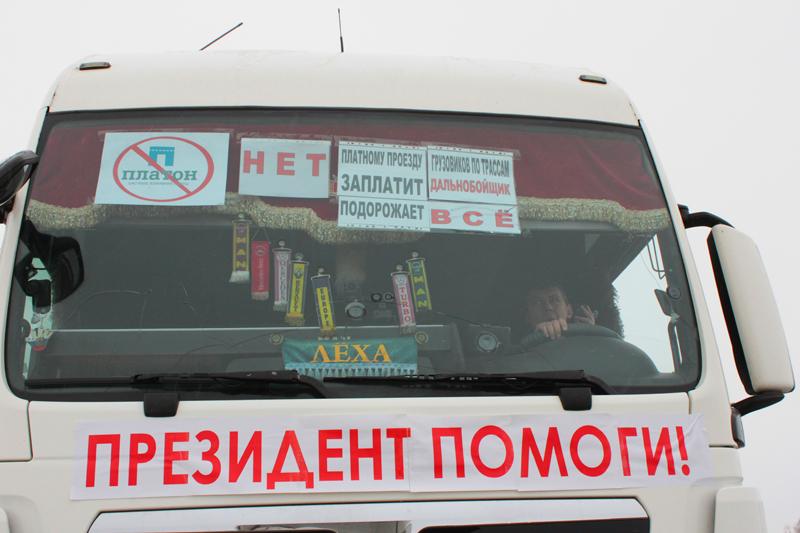 ЛДПР внесла в Госдуму законопроект об отмене транспортного налога с большегрузов