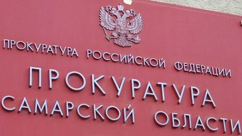 Прокуратура в очередной раз требует от Фурсова разобраться с проблемами в городе