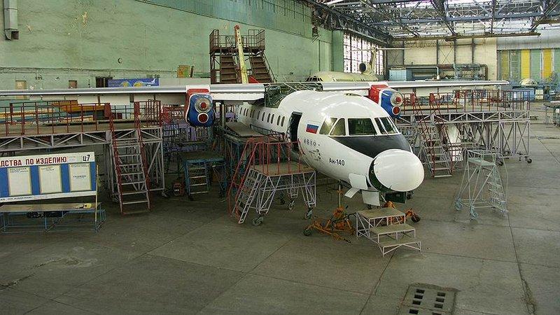Завод «Авиакор» переходит на трехдневную рабочую неделю