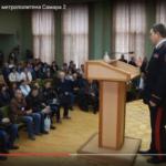 Генерал Солодовников провел встречу с работниками Самарского метрополитена