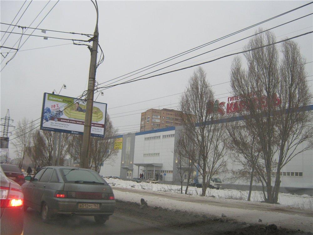 На Московском шоссе перекроют очередной участок дороги