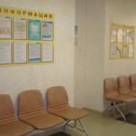 Прокуратура накажет сызранских врачей