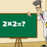 Математика – это порядок в нашей жизни