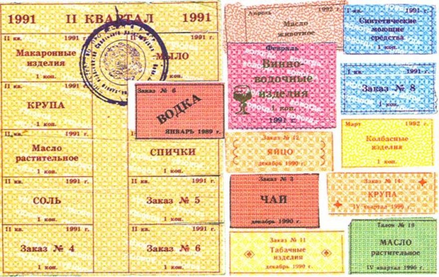 КПРФ: «Единая Россия» пиарится за счет бедняков