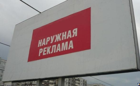 Самарский департамент благоустройства обокрали
