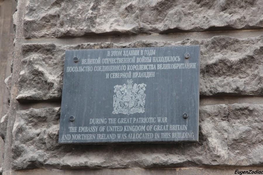 В Самаре пройдут бесплатные экскурсии «Дипломатический Куйбышев»