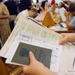 Прокуратура добивается закрытия интернет-сайта, который предлагает купить «Свидетельство о сдачи ЕГЭ»