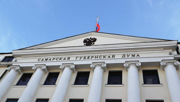 9 миллионов рублей потратит Губернская дума на свой пиар в 2016 году
