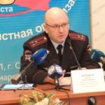 Начальник ГИБДД Самарской области отчитался за 2015 год