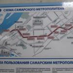 Питерская компания спроектирует для Самары вторую ветку метро за 443 млн. рублей