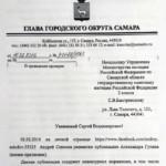 Фурсов требует лишить Андрея Соколова статуса адвоката