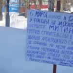 В Самаре состоится митинг против точечной застройки на ул. Осипенко