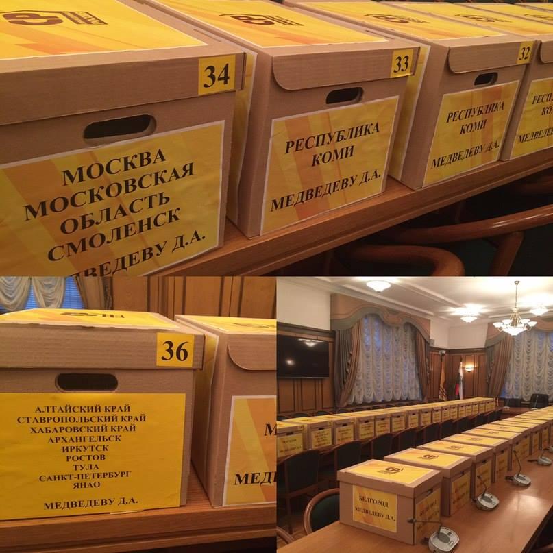 Самарцы собирают подписи против уплаты взносов в Фонд капитального ремонта