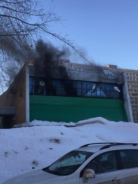 """В Самаре горит кинотеатр """"Шипка"""""""