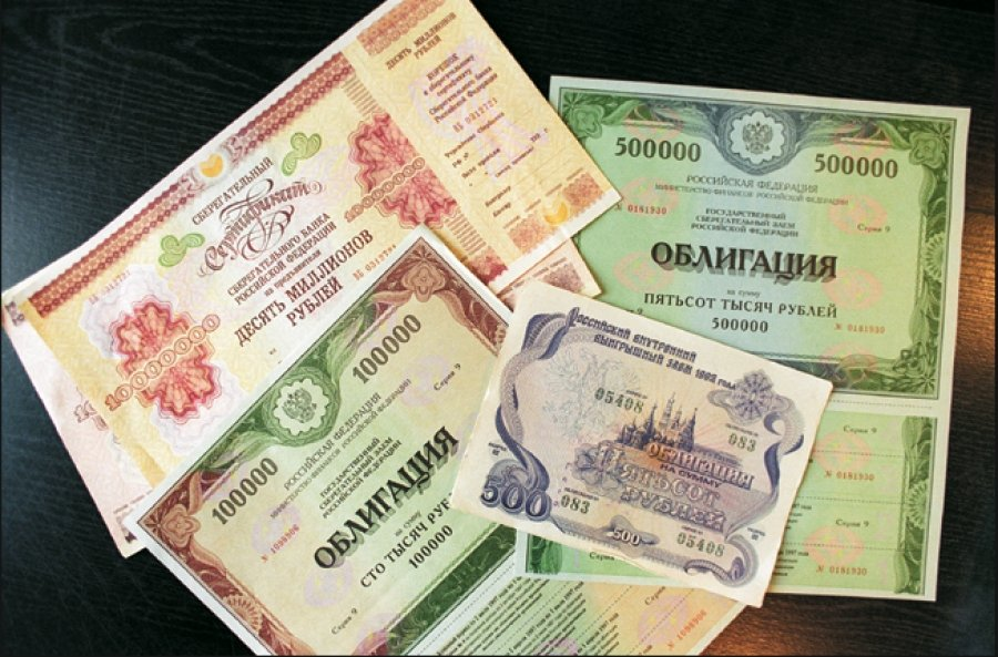 Региональные облигации можно будет приобрести уже летом 2016 года
