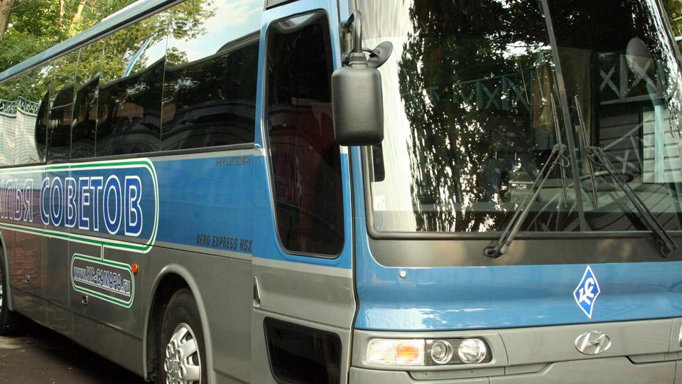Фанаты «Крыльев Советов» поедут в Мордовию на бесплатном автобусе