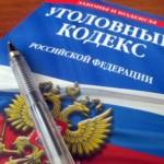 «Нехорошое» место министра сельского хозяйства Самарской области