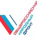 Закупкой алкоголя и сладостей на 35 млн. рублей Облправительством заинтересовались в ОНФ