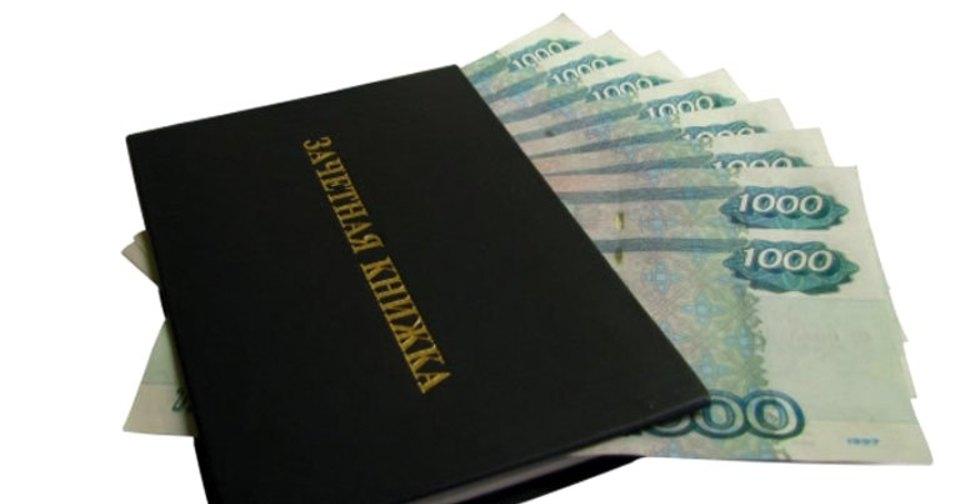 «Неуд»: преподавателя из Самары будут судить за получение 12 взяток