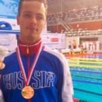 Тольяттинский парапловец побил рекорд России