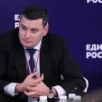 Александр Хинштейн вышел из состава Генсовета партии «Единая Россия»