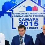 На должность директора Фонда Капремонта Самарской области претендует Сергей Тишин