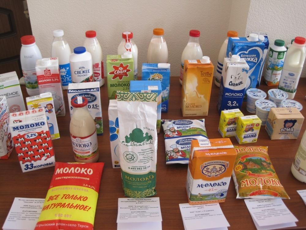 Роспотребнадзор забраковал молочную продукцию «Кошкинского» завода