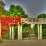 Самарский Ботанический сад стал особо охраняемой территорией