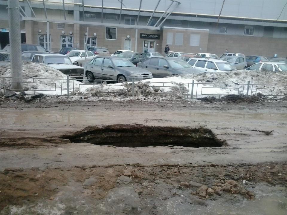 В Самаре начали ремонтировать ямы