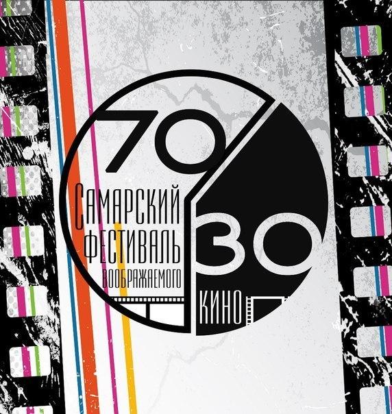 Кинофестиваль короткого метра «70/30» начал приём заявок от участников
