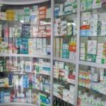 Цены на жизненно важные лекарства возрастут
