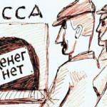 Роструд рассказал о задолженностям по зарплате в Самаре и Тольятти