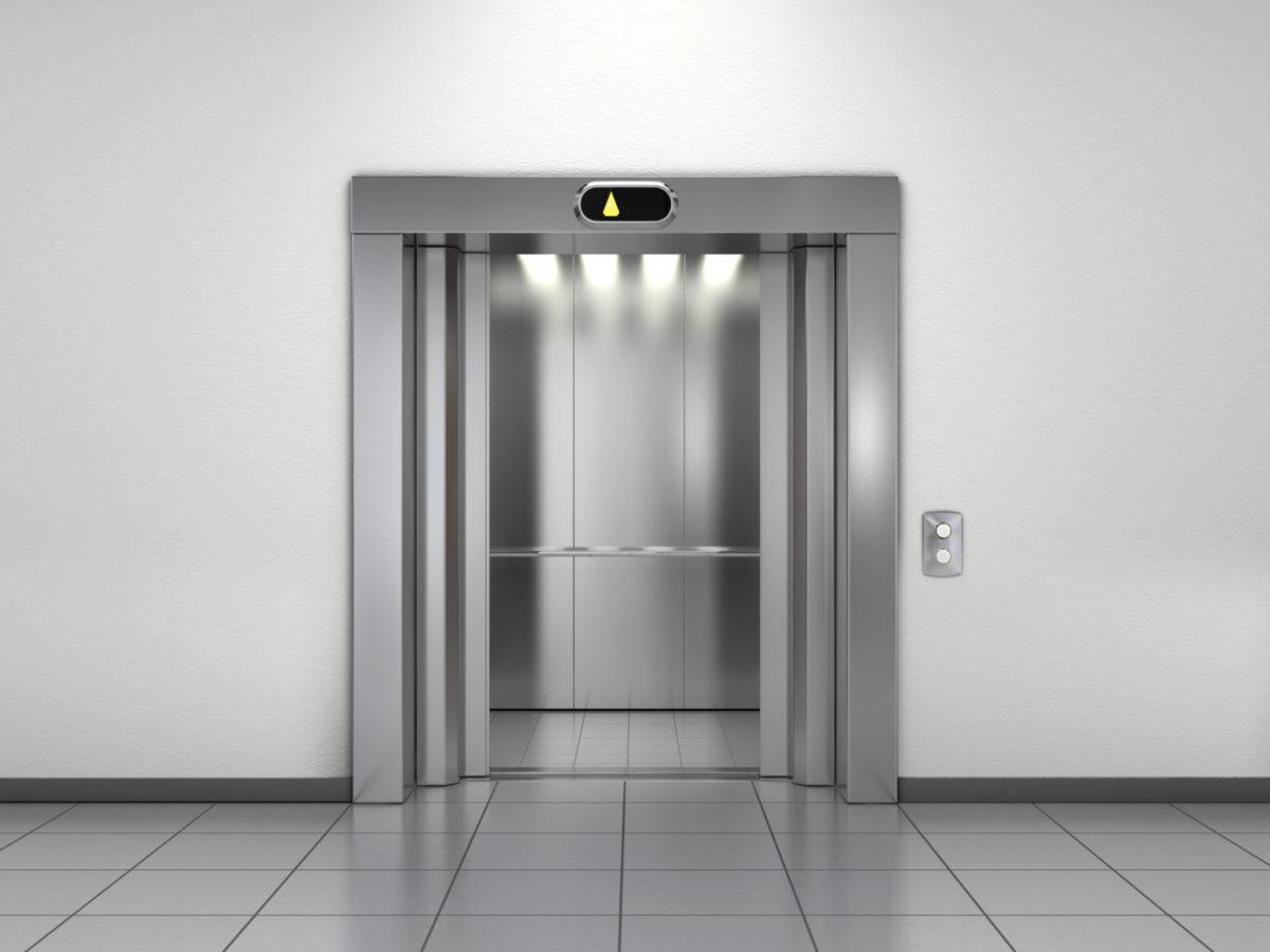 индексы России, при скольки этажах устанавливается лифт покупать Дэу