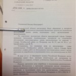 """Матвеев: """"Администрация Фурсова списывала деньги на обследование уже снесенных домов по липовым актам"""""""