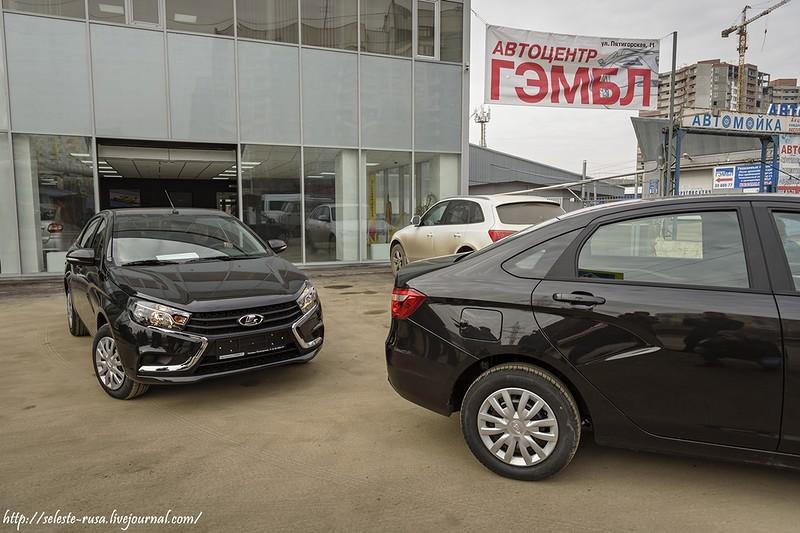 Каждому министру - по новому автомобилю!