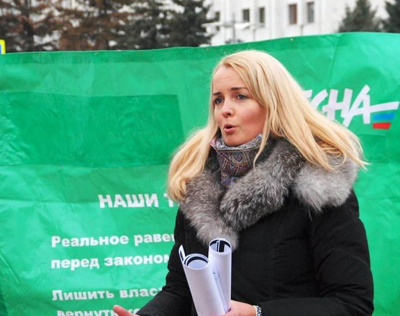 Екатерину Герасимову осудили по политическим мотивам