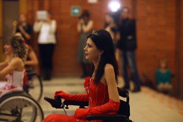 Полонез для Ольги с коляской