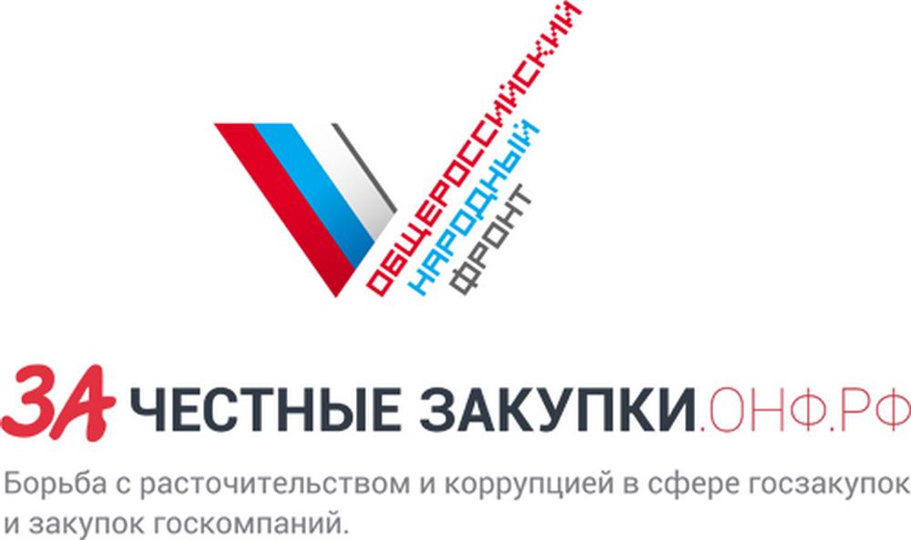 Стоимость ремонта здания ПФР в Тольятти снизили на 2 млн. рублей благодаря инициативе ОНФ