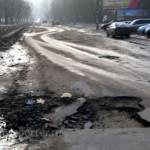 МП «Благоустройство»  заплатит за дороги в Советском районе