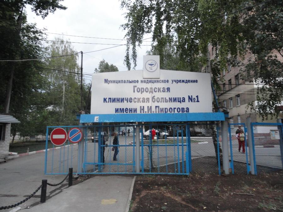 Отделение гнойной хирургии в больнице им. Пирогова всё же закрыли