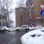 В ГИБДД решили судьбу дорожного знака на ул. Первомайской