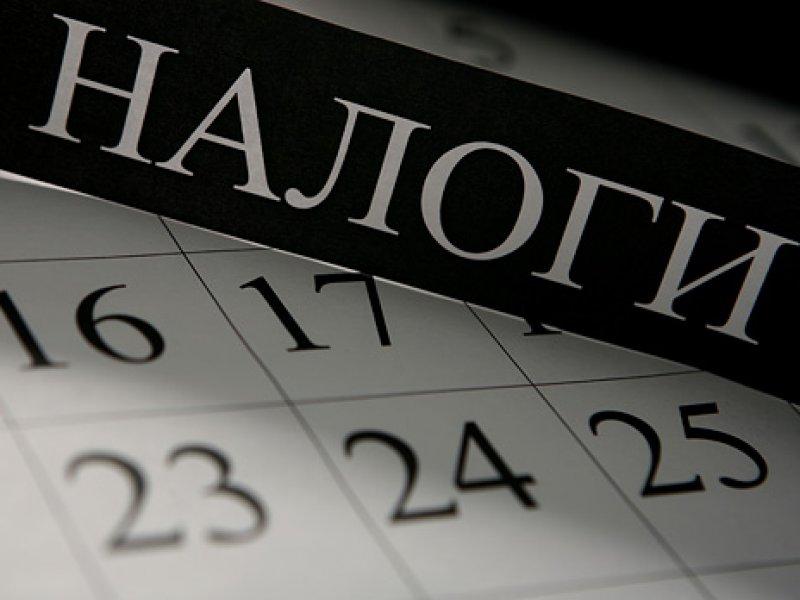 Председатель общественной организации инвалидов уклонялся от уплаты налогов — ущерб более 3 млн. рублей