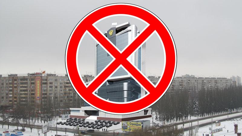 Самарцы собирают подписи против застройки сквера им. Вадима Фадеева