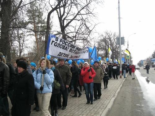 Пензенская оппозиция поддержала активистку из Самары