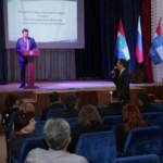 18 апреля мэр Фурсов встречается с жителями Железнодорожного района