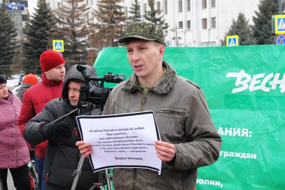Организатор визита Михаила Касьянова в Самарскую область задержан