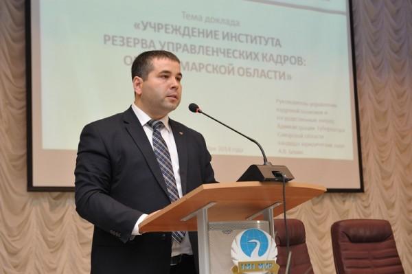 Депутат Хинштейн сообщил об отстранении от должности врио министра имущественных отношений Антона Бекина
