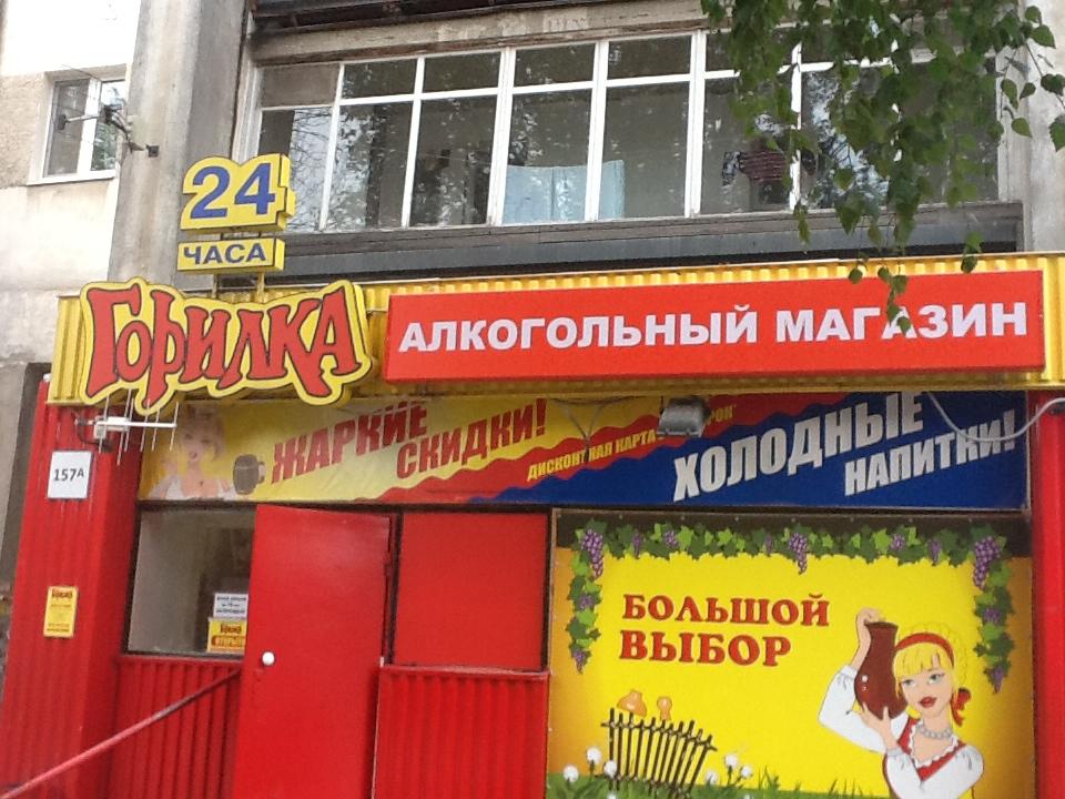 Семьи осужденных за убийство Олега Дергилёва намерены обжаловать приговор в Европейском суде