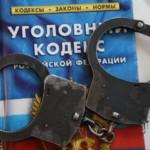 В Самарской области задержали террориста