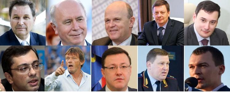 Мартовский рейтинг публичной активности VIP-персон Самарской области
